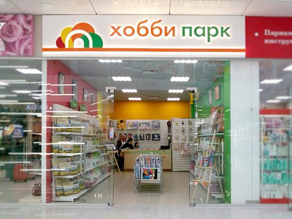 магазины раскраски ру адреса розничных магазинов раскраски