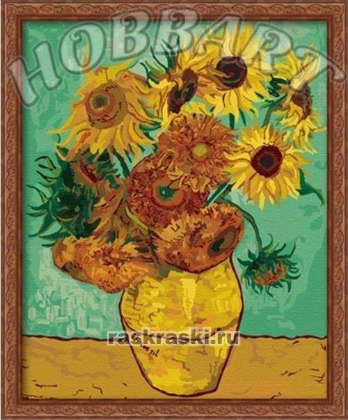 Раскраска по номерам «Ван Гог.