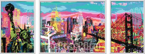 Раскраски по номерам нью йорк