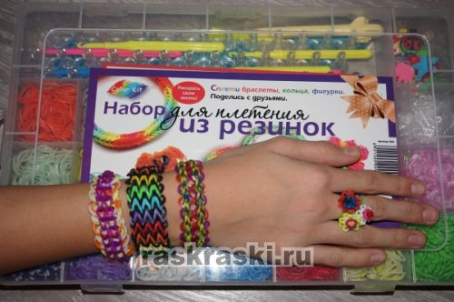 Станок для плетения игрушек из резинок