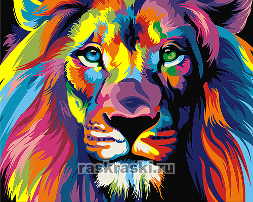 Раскраска на холсте по номерам лев