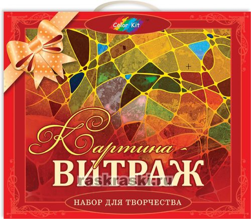 Витраж «Ирисы» Color-it HG007