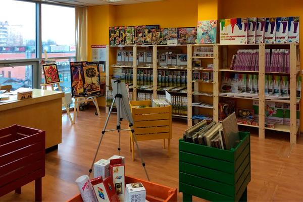 картины по номерам в одинцово магазин раскраски ру