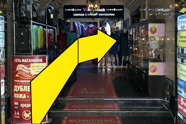 раскраски по номерам в санкт петербурге м сенная площадь