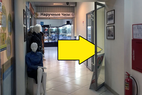 режим работы магазинов в москве 1 января 2017 года