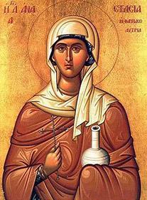 Икона святая великомученица Анастасия