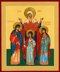Икона Вера, Надежда, Любовь