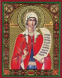 Икона Святая Фотина