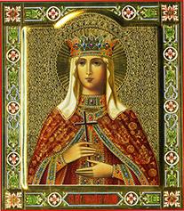 Икона Святой мученицы Людмилы