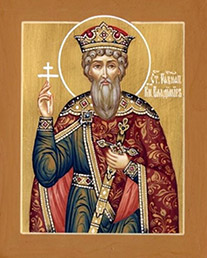 Икона Святой князь Владимир