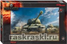 Пазл Step Puzzle «World of Tanks», 560 шт.