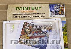 Картини за номерами на полотні купити недорого