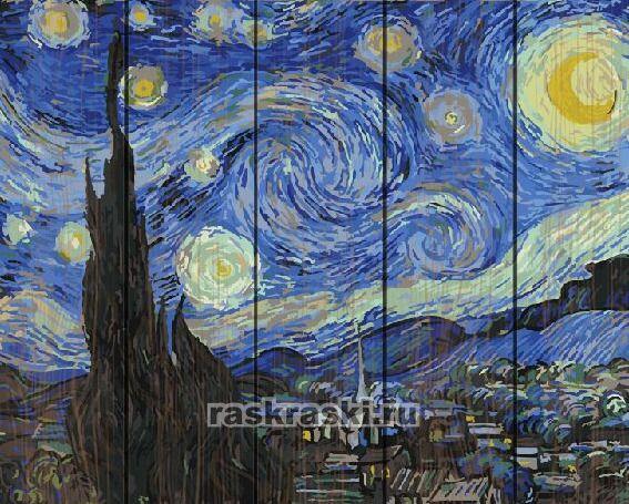 Paintboy / Картина по номерам «Звездная ночь (Ван Гог)»