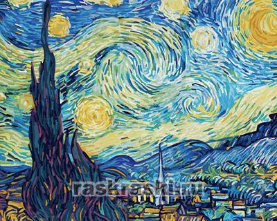 Картина по номерам Schipper «Звездная ночь Винсент Ван Гог»