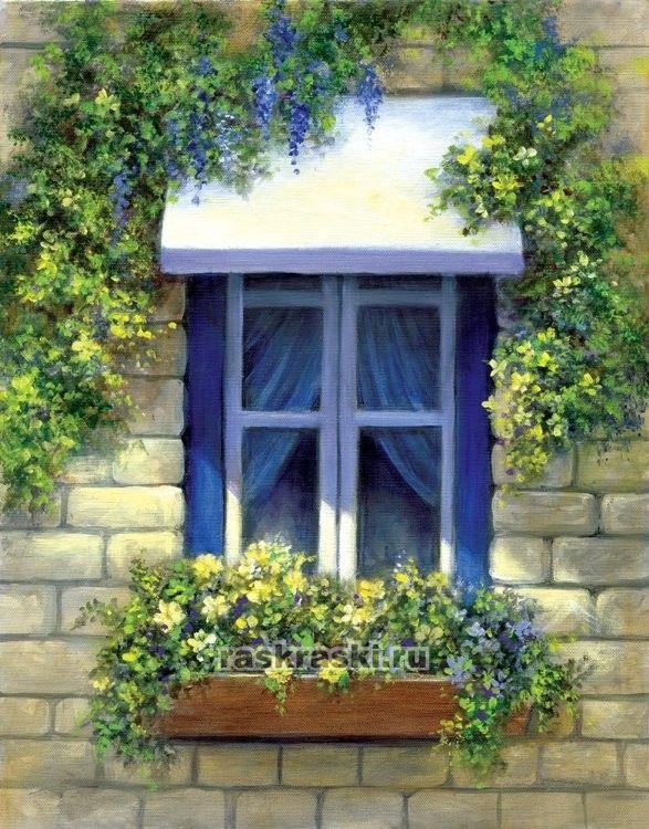 Европейское окно — POM-SET8 28х35 см / Купить картину по ...