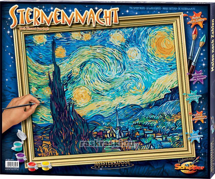 Звездная ночь Ван Гог — 9360606 50х60 см / Купить картину ...