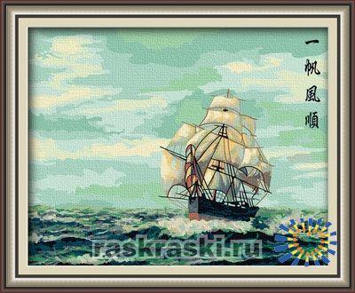 «Белеет парус» Hobbart HB4050092 — купить картину по ...