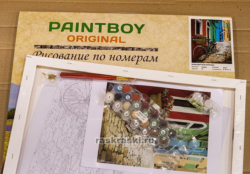 «Разноцветный переулок» Paintboy Original GX8240 — купить ...