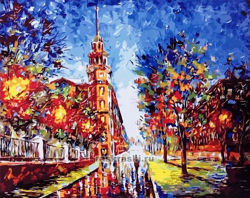 «Осенний город» Paintboy Original GX9974 — купить картину ...