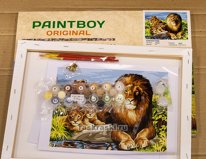 «Львиный прайд» Paintboy Original EX5263 — купить картину ...