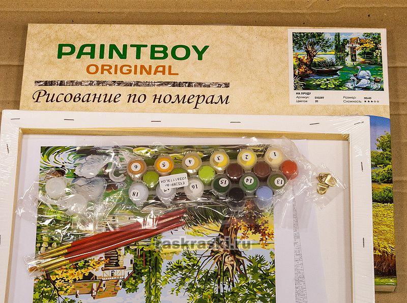 «На пруду» Paintboy Original EX5289 — купить картину по ...