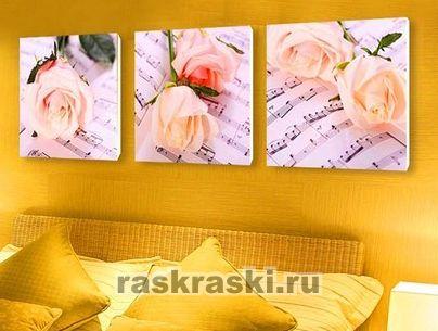 Картины по номерам по Вашей фотографии в Москве