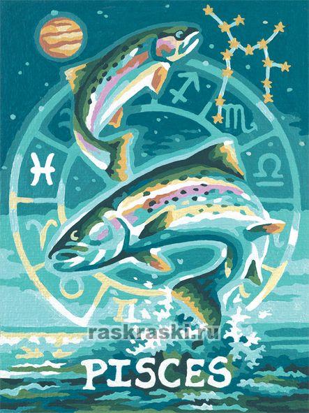 знак зодиака рыбы купить
