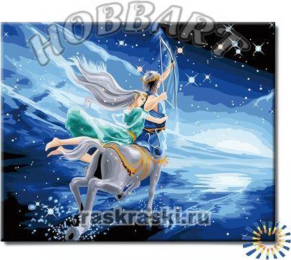 магия знаков стрелец Hobbart Yh4050009 купить картину по