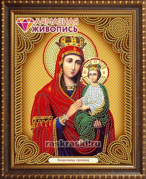 Вышивка икона споручница грешных