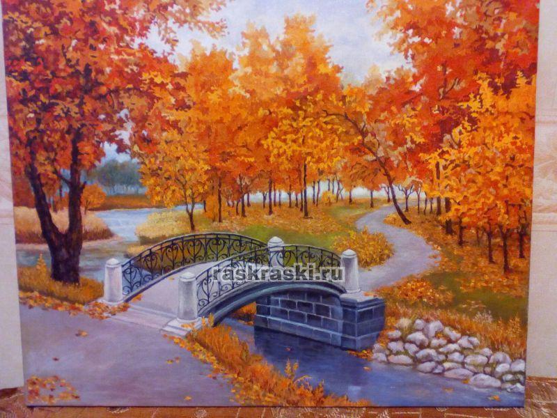 «Дорога в осень» Paintboy Original G071 — купить картину ...