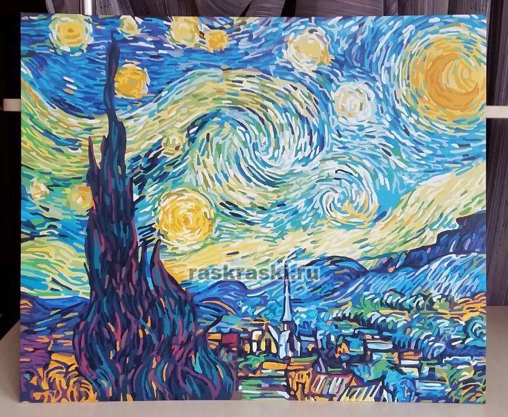 «Звездная ночь Ван Гог» Schipper 9360606 — купить картину ...